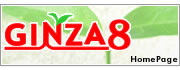 株式会社GINZA8